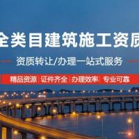 东莞建筑资质办理,代办增项、变更、延期,换证速度快无隐性收费